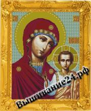 Схема вышивания крестом Казанская икона Божьей Матери