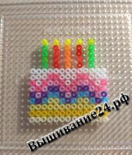 Торт со свечками из термомозаики
