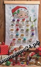 Схема вышивания крестом - Новогодний календарь