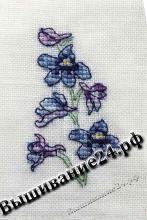 Схема вышивания крестом - Цветок живокость