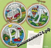 Схема вышивания крестом - Летний алфавит и цифры