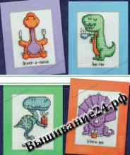 Схема вышивания крестом для детей - Динозавры