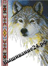 Схема вышивания крестом - Волк Wildlife Series Wolf