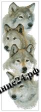 Схема вышивания крестом - Волки The pack